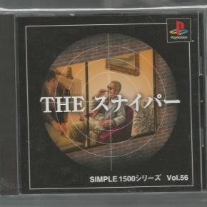 Simple 1500 Series Vol. 56: The Sniper