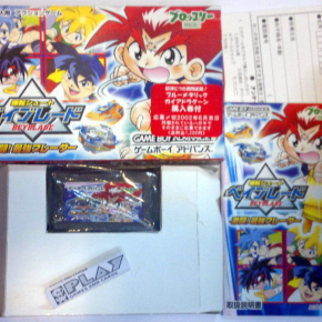 BAKUTEN SHOOT BEYBLADE GEKITOU SAIKYOU BLADER JAPAN IMPORT GAME BOY ADVANCE GBA