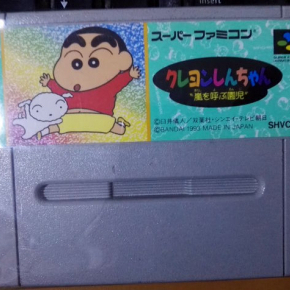 Crayon Shin-Chan: Arashi o Yobu Enji NTSC JAPAN SNES SUPER FAMICOM NES NINTENDO