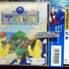 TAMA ADVENTUROUS BALL IN GIDDY LABYRINTH NTSC JAPAN IMPORT COMPLETO SEGA SATURN