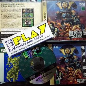 Nobunaga no Yabou Tenshouki NTSC JAPAN IMPORT SEGA SATURN ENVIO CERTIFICADO/ 24H