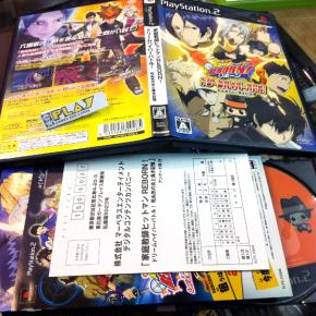 KATEIKYOUSHI HITMAN REBORN DREAM HYPER BATTLE PS2 PLAYSTATION 2 COMPLETO MINT