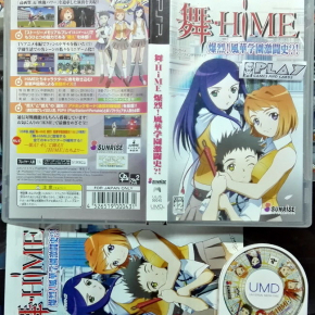 MAI HIME BAKURETSU FUUKA GAKUEN GEKITOUSHI JAPAN IMPORT COMPLETO PSP ENVIO 24H