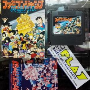 FAMICOM JUMP EIYUU HERO RETSUDEN 20TH ANNIVERSARY NTSC JAPAN IMPORT NES NINTENDO