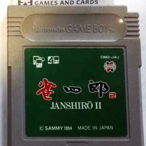 Janshirou II 2 CARTUCHO JAPAN IMPORT GAME BOY GAMEBOY GB CLASSIC