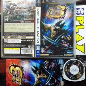 MONSTER HUNTER PORTABLE 3rd JAPAN IMPORT COMPLETO PSP ENVIO CERTIFICADO / 24H