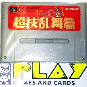 RANMA 1/2 CHOUGI RANBU HEN NTSC JAPAN IMPORT SNES SFC SUPER FAMICOM NES NINTENDO