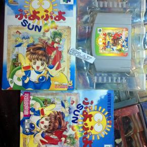 PUYO PUYO SUN NINTENDO 64 JAPAN IMPORT COMPLETO BUEN ESTADO ENVIO AGENCIA 24H