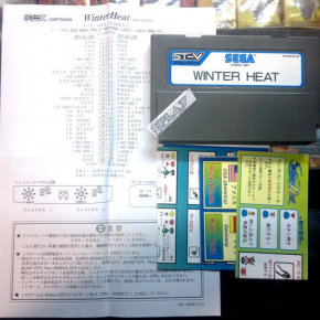 WINTER HEAT SEGA ST-V STV 1997 ARCADE JAMMA EN BUEN ESTADO ENVIO AGENCIA 24H