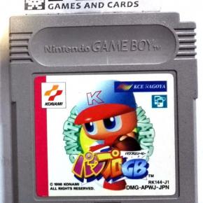 POWER PRO GB CARTUCHO JAPAN IMPORT GAME BOY GAMEBOY GB CLASSIC