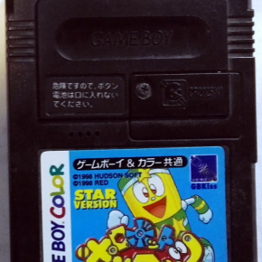 ROBOT POKOTTSU STAR VERSION JAPAN GAME BOY COLOR GAMEBOY GBC DMG-HRCJ-JPN