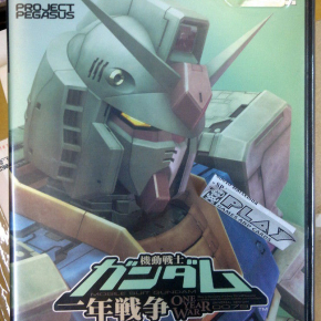 MOBILE SUIT GUNDAM ONE YEAR WAR NUEVO PRECINTADO JAPAN IMPORT  PS2 PLAYSTATION 2