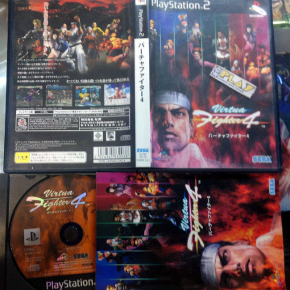 VIRTUA FIGHTER 4 IV COMPLETO MUY BUEN ESTADO PS2 PLAYSTATION 2 ENVIO AGENCIA 24H