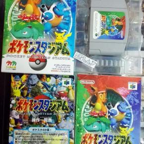 POKEMON STADIUM COMPLETO BUEN ESTADO NTSC JAPAN IMPORT N64 NINTENDO 64