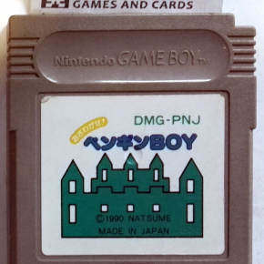 OSAWAGASE PENGIN BOY AMAZING PENGUIN JAPAN IMPORT GAME BOY GAMEBOY CLASSIC
