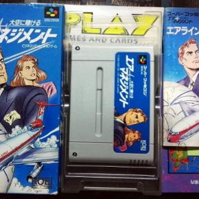 AEROBIZ Air Management Oozora ni Kakeru JAPAN SNES SUPER NINTENDO NES FAMICOM