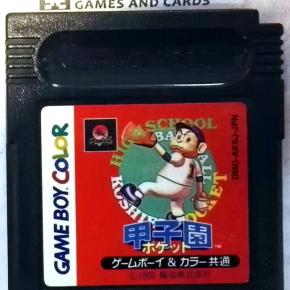 High School Baseball Koshien Pocket GAME BOY GAMEBOY COLOR GBC DMG-AKSJ-JPN