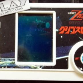 GUNDAM BATTLE OF GRIPS GRYPS 1985 BANDAI LCD ELECTRONIC HANDHELD GAME & WATCH