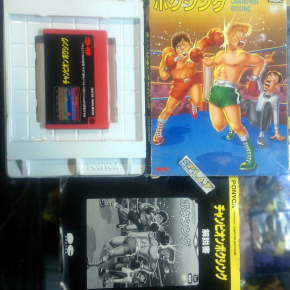 CHAMPION BOXING MSX JAPONES COMPLETO BUEN ESTADO ENTREGA AGENCIA 24 HORAS SEGA