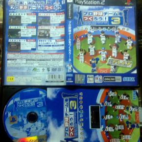 PRO YAKYUU TEAM WO TSUKUROU! 3 JAPAN PS2 PLAYSTATION 2 YAKYU O TSUKURO! BASEBALL