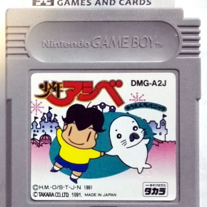 SHOUNEN ASHIBE TAKARA 1991 CARTUCHO JAPAN IMPORT GAME BOY GAMEBOY GB CLASSIC
