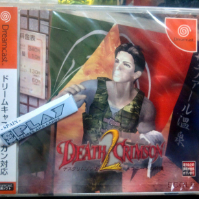 DEATH CRIMSON 2 II JAPAN IMPORT NUEVO NEW SEALED DREAMCAST ENVIO AGENCIA 24H