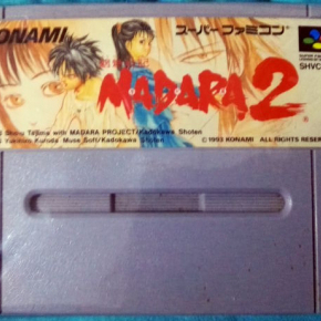 MADARA 2 II CARTUCHO NTSC JAPAN IMPORT SNES SUPER FAMICOM NES NINTENDO SFC
