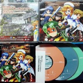 HIGURASHI NO NAKU KORO NI 7 07th Expansion When They Cry Drama CD Anime OST