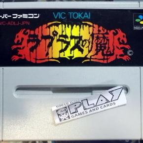 LAPLACE DEMON RAPRUS NO MA JAPAN IMPORT VIC TOKAI SNES SUPER FAMICOM NINTENDO
