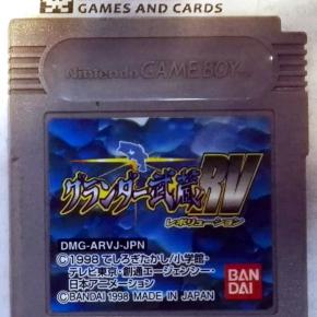 Grander Musashi RV CARTUCHO JAPAN IMPORT GAME BOY GAMEBOY CLASSIC DMG-ARVJ-JPN