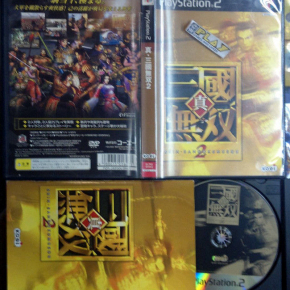 SHIN SANGOKU MUSOU 2 Dynasty Warriors 3 JAPAN IMPORT PS2 PLAYSTATION 2 ENVIO 24H