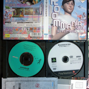 ROOM MANIA ROOMMANIA #203 NTSC JAPAN MUY BUEN ESTADO PS2 PLAYSTATION 2 ENVIO 24H