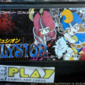 ELYSION FAMICOM CARTUCHO JAPAN IMPORT NES NINTENDO FAMILY COMPUTER FC CARTRIDGE