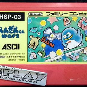 PENGUIN KUN WARS NTSC JAPAN CARTUCHO FAMICOM NINTENDO NES ENVIO CERTIFICADO/ 24H