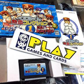 KUNIO KUN NEKKETSU COLLECTION 1 GAMEBOY GAME BOY ADVANCE GBA COMPLETO JAP ATLUS