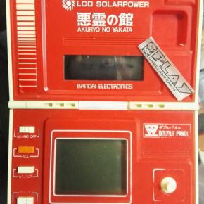 AKURYO NO YAKATA TERROR HOUSE BANDAI SOLARPOWER ELECTRONIC HANDHELD GAME & WATCH