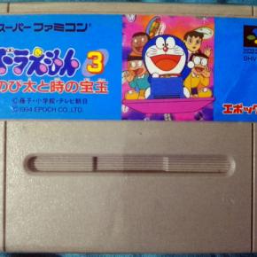 DORAEMON 3 Nobita to Toki no Hougyoku JAPAN SNES SUPER FAMICOM NES NINTENDO SFC