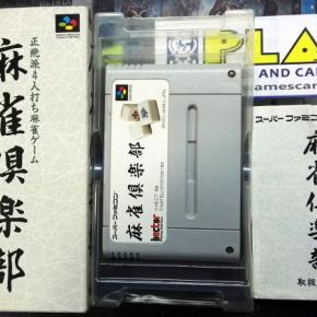 Mahjong Club NTSC JAPAN IMPORT COMPLETO SNES SUPER NINTENDO NES FAMICOM SFC