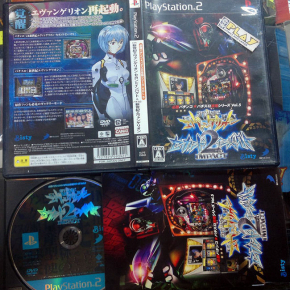 SHINSEIKI EVANGELION CR PACHINKO SECOND 2ND IMPACT JAPAN IMPORT PS2 PLAYSTATION2