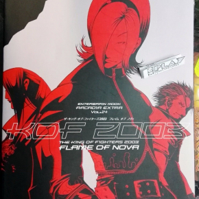 The King of Fighters 2003 Flame of Nova Arcadia Extra Vol.14 + DVD GUIDE KOF