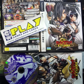 SAMURAI SHODOWN IV 4 SPIRITS TENKAICHI KENKAKUTEN NTSC JAPAN PS2 PLAYSTATION 2