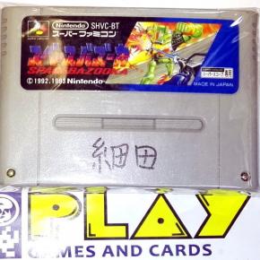 SPACE BAZOOKA BATTLE CLASH NTSC JAPAN IMPORT SNES SFC SUPER FAMICOM NES NINTENDO