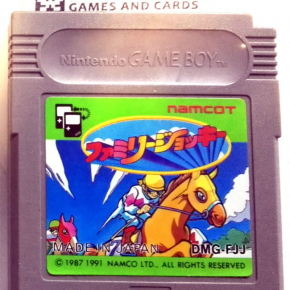 FAMILY JOCKEY NAMCOT 1991 CARTUCHO JAPAN IMPORT GAME BOY GAMEBOY GB CLASSIC