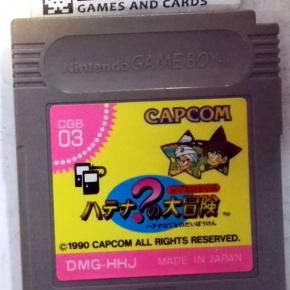 Capcom Quiz Hatena no Daibouken JAPAN IMPORT GAME BOY GAMEBOY CLASSIC GB DMG-HHJ