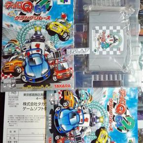 CHORO Q 2 HACHA MECHA GRAND PRIX RACE TAKARA NINTENDO 64 JAPAN N64 ENVIO 24H