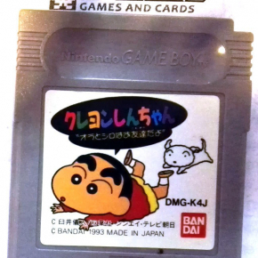 Crayon Shin-Chan: Ora to Shiro wa Otomodachi da yo JAPAN GAME BOY GAMEBOY GB