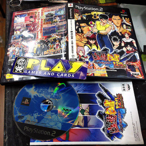 THE BATTLE OF Yu Yu Hakusho Ankoku Bujyutsukai 120% PS2 PLAYSTATION 2 JAP BANDAI