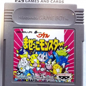 Chou Majin Eiyuuden Wataru Mazekko Monster JAPAN IMPORT GAME BOY GAMEBOY CLASSIC