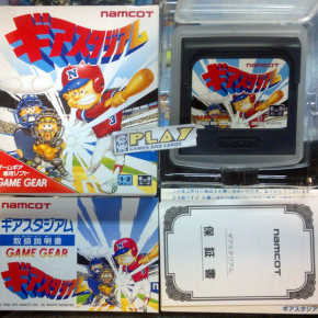 GEAR STADIUM COMPLETO JAPAN IMPORT SEGA GAMEGEAR GAME GEAR ENVIO CERTIFICADO/24H