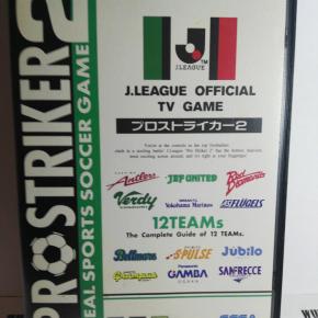 J.League Pro striker 2 (JAP)